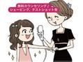 大人も子供もスベスベ(^ ^)親子で脱毛しませんか?