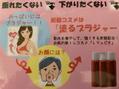 炭酸コスメはお顔のブラジャー