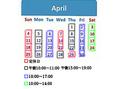 4月の営業時間