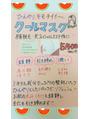 夏におススメ!!☆6/1~の新メニュー