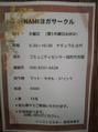 豊川のタイ料理