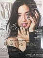 ネイル雑誌NAILMAX10月号 当店作品が掲載されました