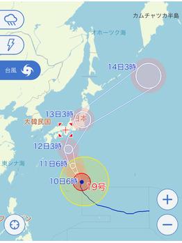 台風の影響によるVarmaの営業_20191010_1
