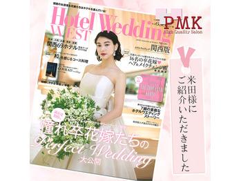雑誌掲載♪_20191209_1