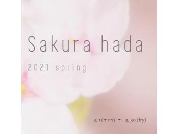 3、4月のシーズンメニュー_20210301_1