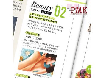 雑誌掲載♪_20191209_2
