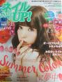 雑誌 ネイルUP!72号に当店の作品が掲載されました