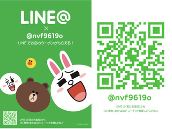 〇Valentine〇_20190215_4