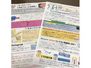 2月号ニュースレター_20190207_1