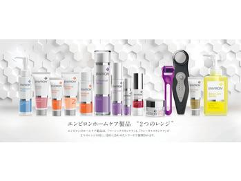 化粧品ご購入10% DFモバイル15%キャッシュバック♪_20200420_4
