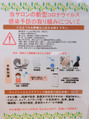 新型コロナウイルス感染予防徹底しております!!!!