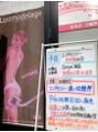 【11/19販売開始】エンダモロジー通い放題