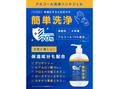 ビューティーサロン ココ多治見店(Beauty salon COCO)アルコール洗浄ハンドジェル