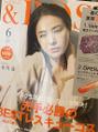 雑誌掲載情報 &ROSY 6月号
