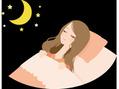 ☆睡眠は量より質が大切☆