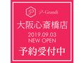 ☆大阪2店舗目!p-Grandi 心斎橋店 9月3日オープン☆