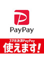 PayPay(^^)/