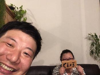 お客様とぱしゃり_20190629_1