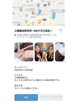 my mizu加盟店になりました!_20210525_2