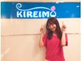 西川瑞希さんがKIREIMOにご来店くださいました♪