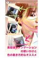 リベル名古屋の美容液ファンデーションの取り扱い紹介