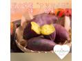 秋の味覚♪サツマイモでダイエット◎