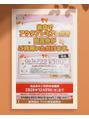 ライト ネイルズ ニシノミヤ(light nails NISHINOMIYA)16日よりアクタプレミアム商品券をご利用いただけます