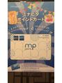 今週末ミナピタポイントカード10倍DAY☆☆