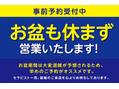 ◆8月11日(日)当日予約枠空き有り◆