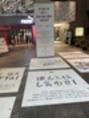 VACANCES原宿店→渋谷店へ移転OPEN!!!