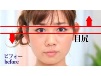梅田のソフトなタッチの小顔矯正★施術動画のご紹介★_20200709_1