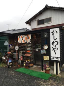 おうどん旅行_20180111_2