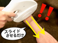 最新スライド式脱毛\(^^)/
