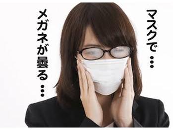 施術中マスクをされる方!_20190812_2