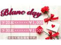 本日Blanc day☆彡