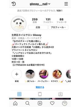 Instagramユーザーネーム変更のお知らせ_20181208_1