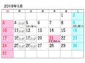【3月のお休みのお知らせ】