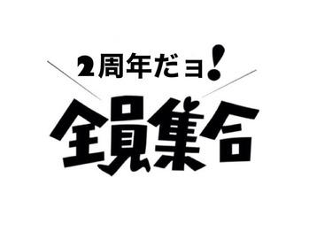 おかげさまで(^^)_20200326_1