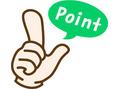 ぎっくり腰 point2