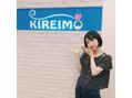 谷奥 えまさんがKIREIMOにご来店くださいました♪