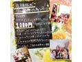 6月末★限定★!!インディバお試し1000円!!