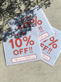 10月1日から店内商品10%OFF
