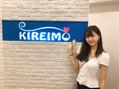 大伴理奈さんがKIREIMOにご来店くださいました♪