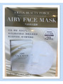 AIRY FACE MASK☆