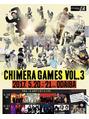 パフォーマンス向上のサポート【CHIMERAGAMES vol3】