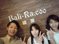 バリラク 綾瀬店(Bali-Ra,Coo)お盆突入!!