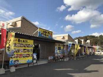 糸島_20201227_1