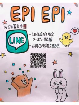 LINE登場!! 宇城エピエピ_20210510_1
