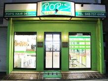 ポップスヘアデザイン POP'S HAIR DESIGNの雰囲気(【武里駅から徒歩1分】気軽に入りやすい雰囲気が◎)