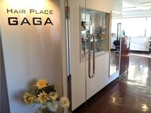 ヘアープレイス ガガ(Hair place GAGA)の雰囲気(女性スタッフだけの アットホームで居心地の良いサロンです★)